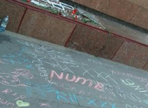 В память американского рэпера подростки разрисовали площадь перед «Солдатом» в Шахтах