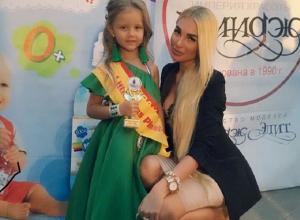 Маленькая шахтинка выиграла гран-при конкурса «Детская супермодель России 2017»
