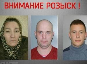 Под Шахтами разыскивают трех преступников