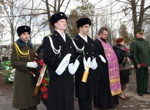 В память о герое-подводнике Владимире Шевцове в Шахтах открыли памятную доску