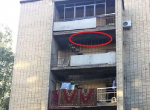 Вместе с балконом рухнул с пятого этажа житель посёлка ХБК в Шахтах