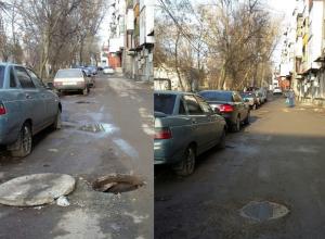После публикации в «Блокноте Шахты» на проспекте Победы Революции закрыли канализационные люки
