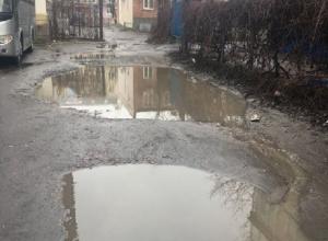 «Улица настолько плоха, что боишься за сохранность рук и ног», - возмущена шахтинка
