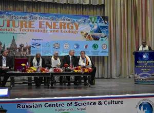 Учёные из Шахт провели международную конференцию в Непале