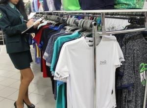 В причинении ущерба на сумму более двух миллионов рублей обвиняют магазин в Шахтах