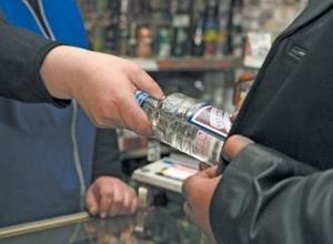 Шахтинцев просят сообщать о незаконной продаже алкоголя