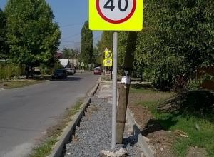 Дорожные знаки установили посреди пешеходных дорожек в Шахтах