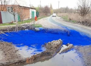 Синюю как небо лужу обнаружили шахтинцы на улице Шевцовой