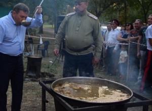 Национальными блюдами угощали шахтинцев на праздновании Дня города и Дня шахтера