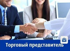 Снековой компании требуется торговый представитель с зарплатой 40 000 рублей