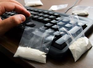 В Шахтах осудили одного из членов банды, занимавшейся распространением наркотиков и отмыванием денег