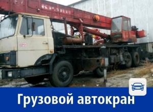 Продаётся грузовой автокран КШТ
