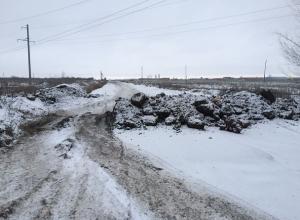 «Мы не пойдём другим путём», - шахтинцы проложили себе путь через закрытую дорогу
