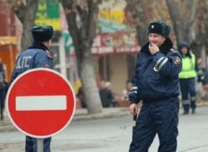 В Шахтах в среду временно перекроют движение в центре города