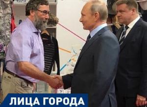 Ученый из Шахт представил Владимиру Путину новую коллекцию одежды для активного отдыха