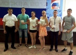 Пять шахтинцев получили золотые значки ГТО