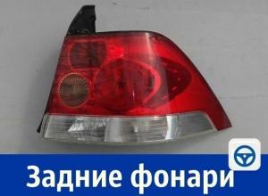 Продаются задние фонари на «Опель Астра» седан