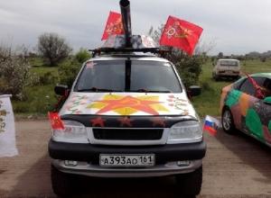 Автопробегом отметили шахтинцы 73 годовщину Победы