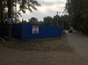 Требуя остановить строительство дома рядом с парком, шахтинцы обратились к Президенту