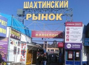 Шахтинец обокрал рыночный павильон на 40 тысяч рублей