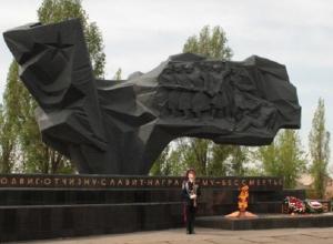 На текущий ремонт четырех мемориалов в Шахтах выделят 300 тысяч рублей