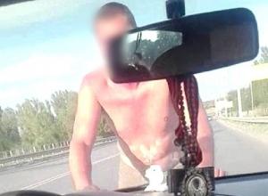 Голый мужчина кидался на машины и требовал отвезти его домой в Шахтах