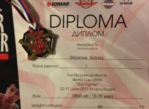 Шахтинская спортсменка Виктория Склярова победила на Кубке мира по ММА