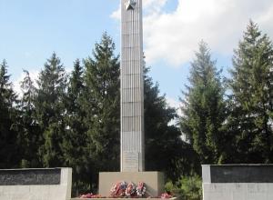 Полвека назад в Шахтах установили Монумент боевой и трудовой славы