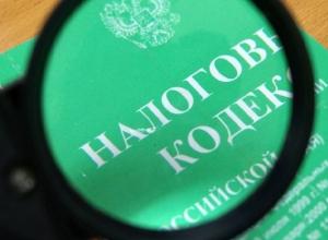 Вернуть в бюджет более 30 млн рублей налогов обязан директор Ростовшахстроя