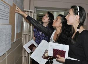 Стали известны первые результаты ЕГЭ шахтинских школьников по трем предметам