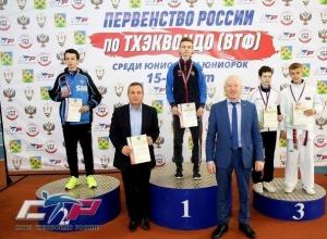 Шахтинские тхэквондисты взяли три «золота» на первенстве России