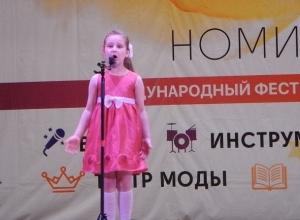 Сразу два детских коллектива из Шахт победили на международном фестивале искусств