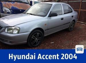 Продаётся Hyundai Accent хорошим людям