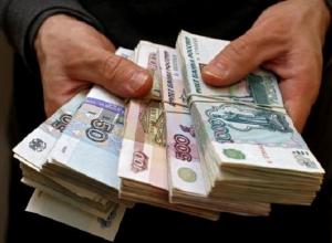 По 300 тысяч рублей получили пять лже-предпринимателей на поддержку бизнеса в Шахтах