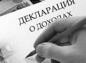 Жена депутата Максима Щаблыкина заработала в 11 раз больше мужа
