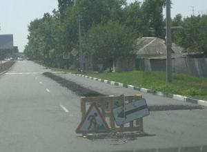 Новый асфальт вырезали кусками, а клумба сползла на дорогу на проспекте Чернокозова в Шахтах