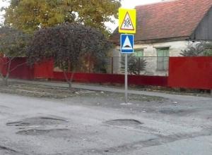 Как «смеха ради» оценили установку дорожных знаков жители Аюты в Шахтах