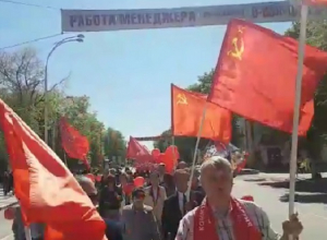«За мирное небо и достойную оплату труда» - в Шахтах прошёл первомайский митинг коммунистов