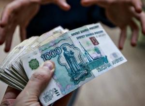 Три миллиона штрафа заплатит бывший шахтинский следователь за получение взятки