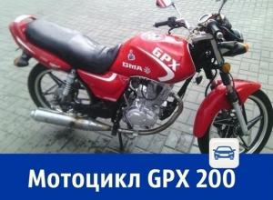 Продаётся мотоцикл GPX 200, копия «Ямахи»