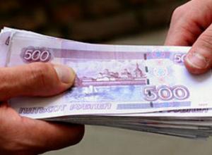 Шахтинские работники образования подозреваются в коррупции на ЕГЭ