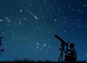 Над Шахтами прольется «звездный дождь» Персеиды