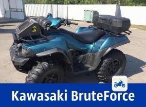 Продаётся квадроцикл Kawasaki BruteForce