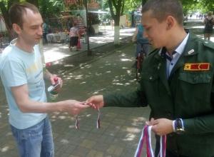 Молодежная акция и праздничные мероприятия прошли в Шахтах в День России