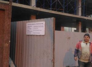 Строящийся частный дом перегородил дорогу шахтинцам на ближайшие 10 лет