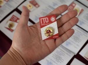 Шахтинцев от 6 до 70 приглашают сдать нормы ГТО
