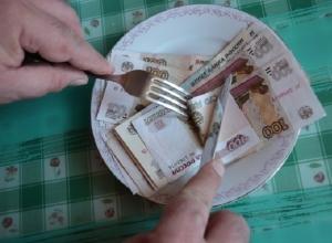 Прожиточный минимум для шахтинца за квартал вырос примерно на 200 рублей