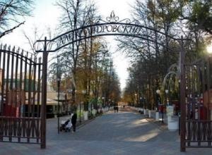 Решить, каким должен быть Александровский парк приглашают жителей Шахт