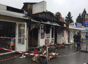 Закусочная «У Шабана» сгорела из-за соседской фритюрницы