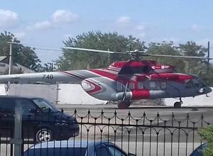Губернатор прилетел в Шахты на вертолете